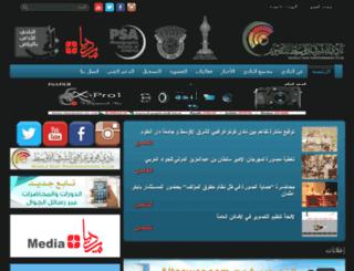 mepc.me screenshot