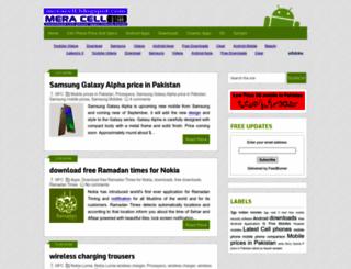 meracell.blogspot.com screenshot