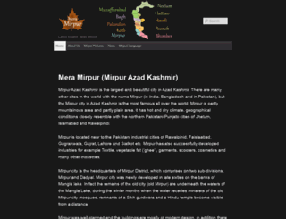meramirpur.com screenshot