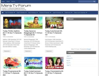 meratvforum.blogspot.in screenshot