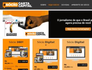 mercadoconfianca.com.br screenshot