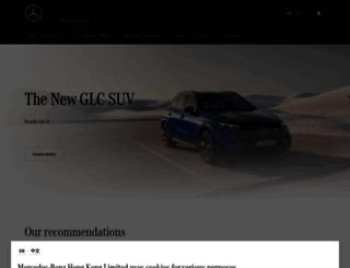 mercedes-benz.com.hk screenshot