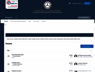 mercedes-club.org screenshot