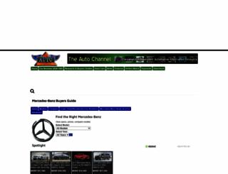 mercedesbuyersguide.theautochannel.com screenshot