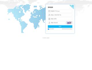 merchant.dbpayment.com screenshot