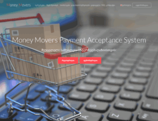 merchant.mm.ge screenshot
