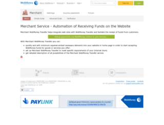 merchant.wmtransfer.com screenshot