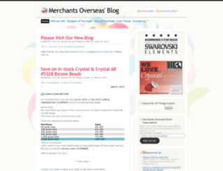 merchantsoverseas.wordpress.com screenshot
