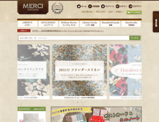 merci-fabric.co.jp screenshot