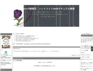 merci.chesuto.jp screenshot