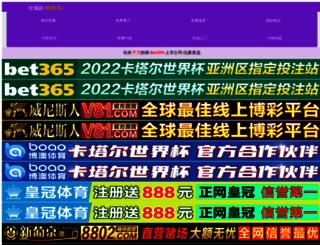 mergen-tools.com screenshot