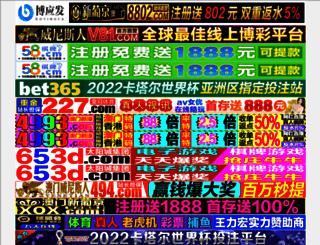 mergleft.com screenshot