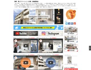 merk03.ti-da.net screenshot