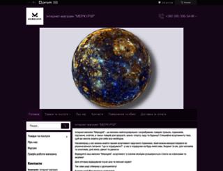 merkuriy.prom.ua screenshot
