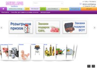 merling.ru screenshot