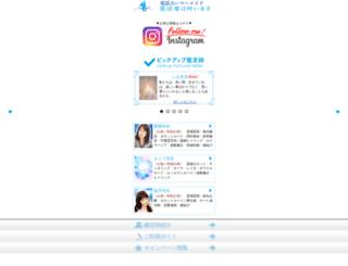 mermaid-web.jp screenshot