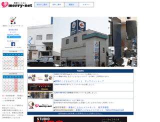 merry-net.com screenshot