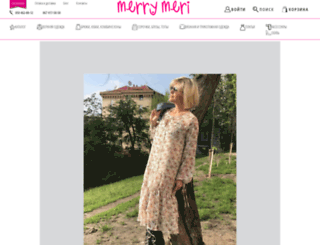 merrymeri.com screenshot