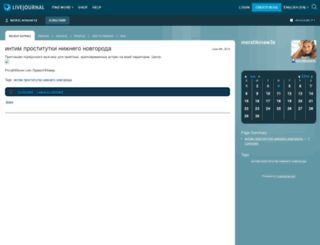 merzlikinaw3z.livejournal.com screenshot