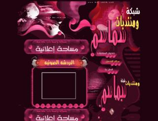 mes-smsm.com screenshot