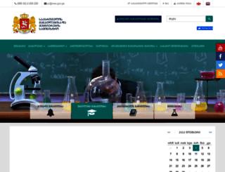 mes.gov.ge screenshot