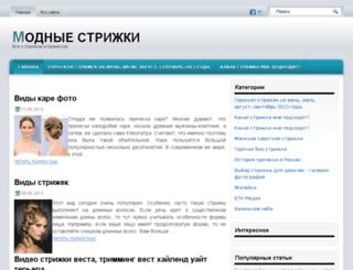 mesaldo.ru screenshot