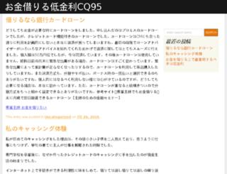 mesinpromosiotomatis.com screenshot
