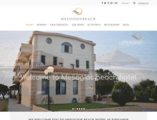 mesogiosbeach.gr screenshot