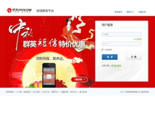 message.qycn.com screenshot