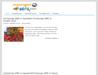 messagesinbox.com screenshot