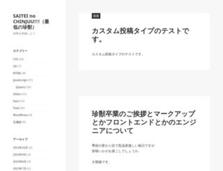 met.hanatoweb.jp screenshot