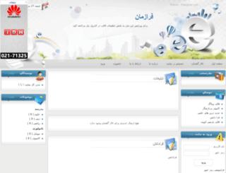 meta-kn.vcp.ir screenshot