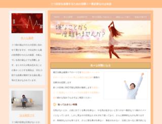 metabofire.com screenshot