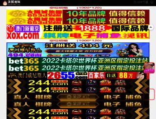 metacat2.com screenshot