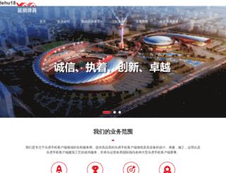 metacomdesign.com screenshot
