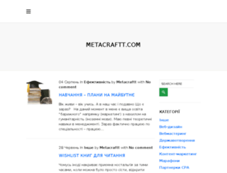 metacraftt.com screenshot