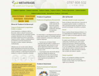 metafrasis.ro screenshot