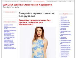 metaiweb.ru screenshot