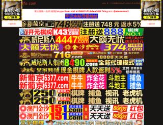 metal-detectors-sale.com screenshot
