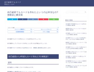 metaldetectorpulse.com screenshot