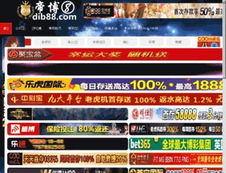 metalgearweb.net screenshot