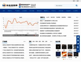 metalinfo.com.cn screenshot