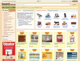 metall.board.com.ua screenshot