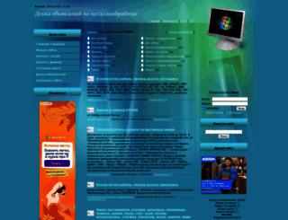 metalloobrabotk.ucoz.com screenshot