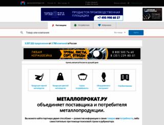 metalloprokat.ru screenshot