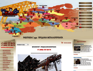 metallotorg.ru screenshot