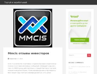 metalltek.net screenshot