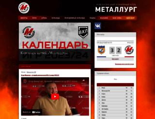 metallurg-nk.ru screenshot