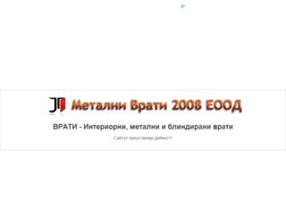 metalnivrati.bg screenshot