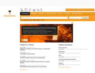 metalrf.ru screenshot